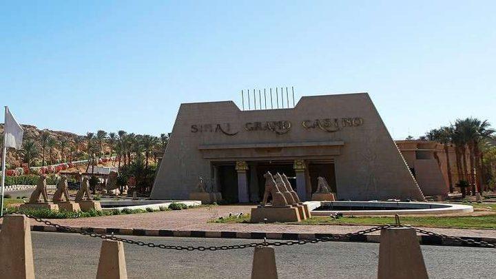 مصر تعلن جاهزيتها لعقد القمة العربية الأوروبية في شرم الشيخ