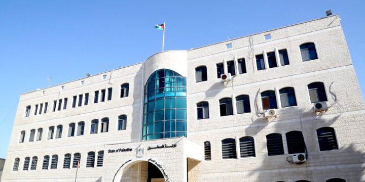 التربية: إجراءات بحق جامعة بيت لحم في حال استمر الإضراب