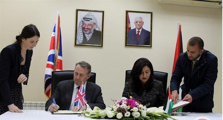 فلسطين وبريطانيا توقعان اتفاق تجاري ثنائي
