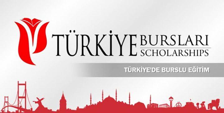 تمديد فترة استقبال طلبات المنح التركية 2019