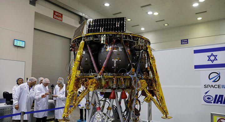إسرائيل تستعد للهبوط على سطح القمر