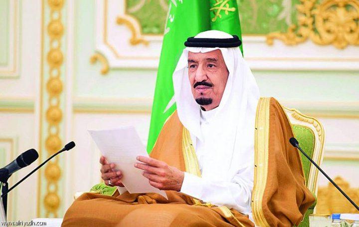 خادم الحرمين يؤكد مواقف المملكة الداعمة للقضية الفلسطينية