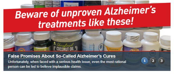 """هيئة الأغذية والأدوية الأمريكية """"FDA"""" تحذر من أكاذيب وجود علاجات للزهايمر"""