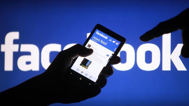 مطالب استرالية بالتدقيق الإخبارى على فيس بوك ودفع عائد إعلانى