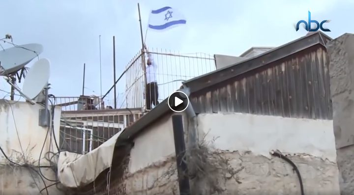 عائلة أبو عصب في القدس المحتلة أضحت بلا بيت وبلا مأوى