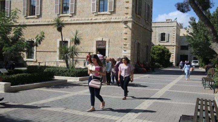 جامعة بيت لحم تعيد فتح أبوابها أمام الطلبة