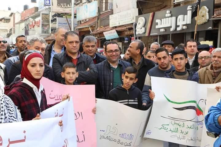 قلقيلية : وقفة احتجاج على استقطاع مخصصات الاسرى والجرحى