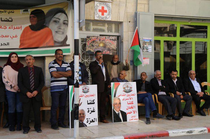 أريحا: وقفة احتجاجية على قرصنة اسرائيل مخصصات الأسرى والشهداء