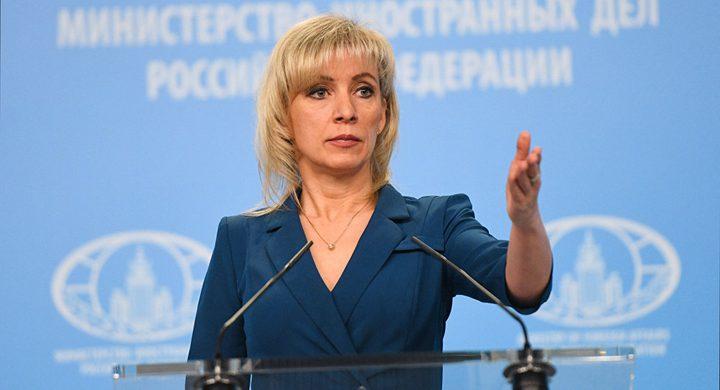 زاخاروفا: روسيا لن تسمح باستفزازات جديدة في مضيق كيرتش