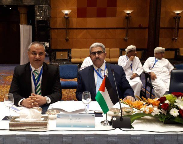 فلسطين تشارك في أعمال الاجتماع السادس للمعلومات الجيومكانية