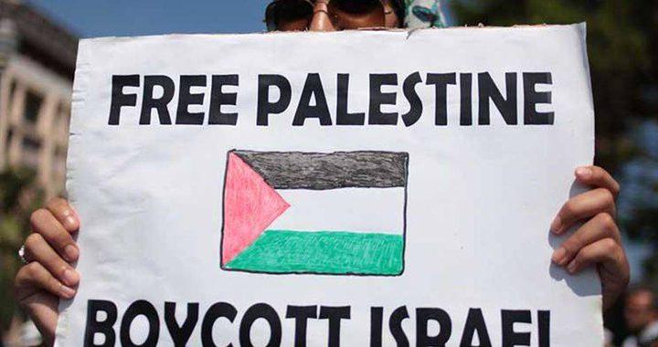 رفضًا للتطبيع.. كويتي ينسحب من بطولة دولية لوجود لاعبين إسرائيليين