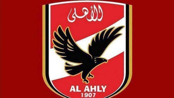 الاتحاد المصري يهدد الأهلي