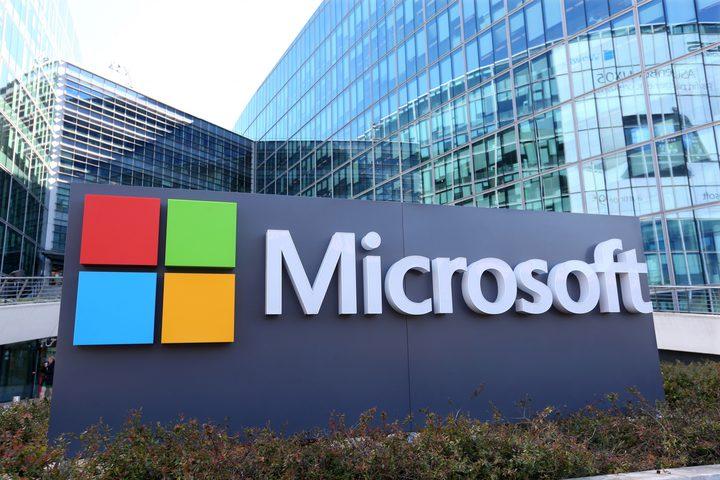 مايكروسوفت تكشف عن تسلل إلكتروني بأوروبا