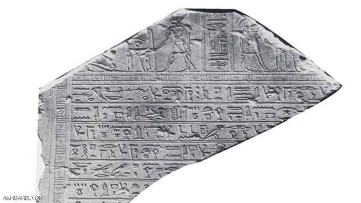 """مصر تسترد الجزء الأخير من لوحتها الأثرية """"المسروقة"""""""