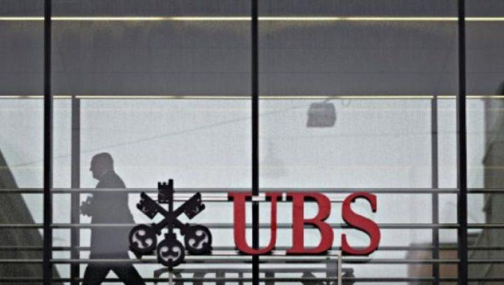 محكمة فرنسية تغرم بنكاً سويسرياً 3.7 مليار يورو في قضية تهرب ضريبي