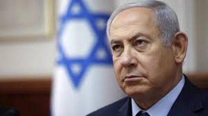 خصما نتنياهو الرئيسيان يعلنان عن تحالف انتخابي