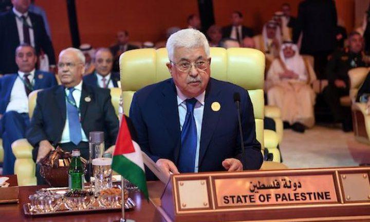 الرئيس إلى شرم الشيخ غدا للمشاركة في القمة العربية الأوروبية