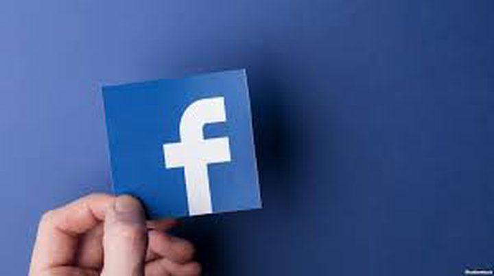 فيس بوك يستعد للكشف عن مساعد شخصي ذكي لمنافسة أبل وأمازون