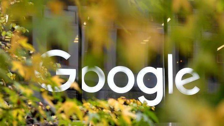 """""""غوغل"""" تثير ضجة جديدة تتعلق بالخصوصية"""