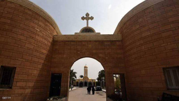 مفتي مصر ينظر إعدام راهبين بقضية قتل رئيس دير الأنبا مقار