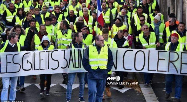الشرطة الفرنسية: تواصل احتجاجات السترات الصفراء