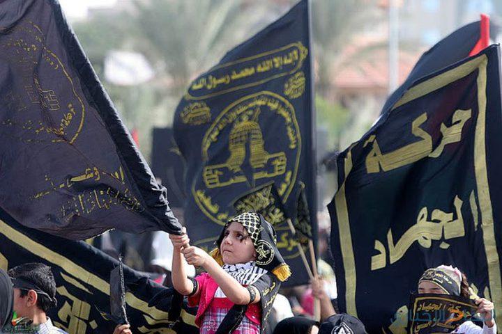 الجهاد الإسلامي: لم نصدر أي بيانات بخصوص المظاهرات في غزة