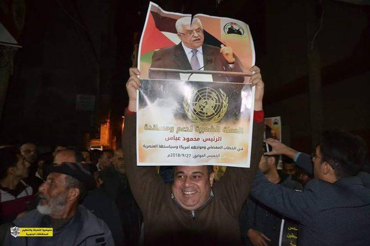 أمن حماس يقمع مسيرة مؤيدة للرئيس عباس في معسكر جباليا
