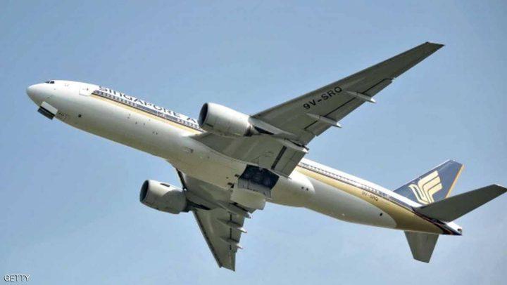 هل تتجسس شركات الطيران على الركاب