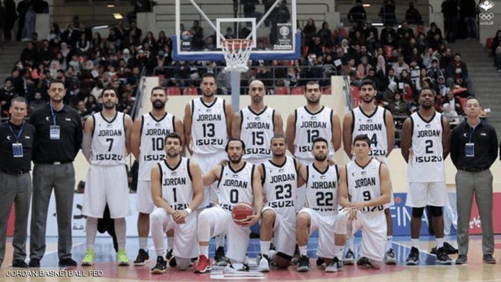 الأردن يتأهل إلى مونديال السلة 2019