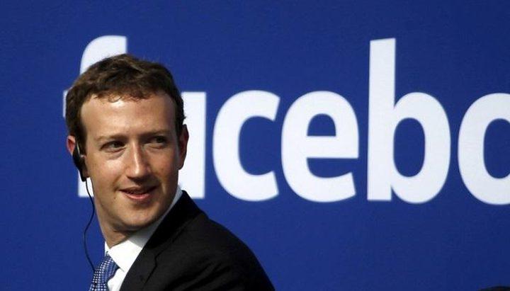 """تسريب """"إيميلات"""" ومذكرات سرية بين """"زوكربيرج"""" ومديرى فيس بوك"""