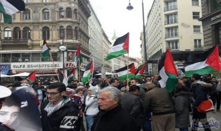 الجالية الفلسطينية بالنمسا  تؤكد دعمها  الكامل للرئيس