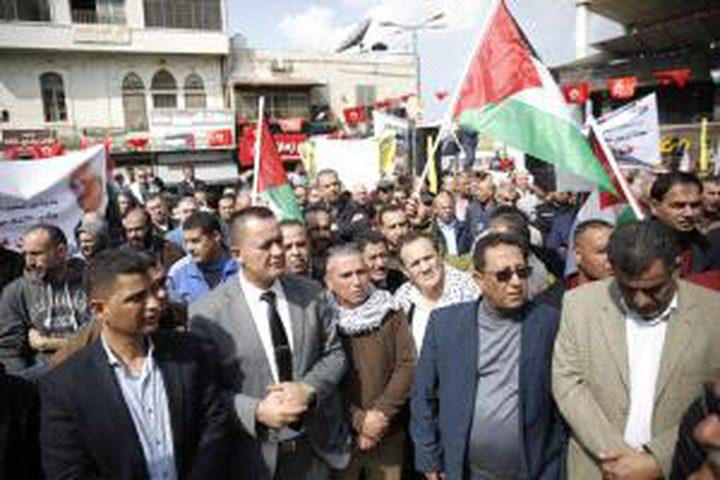 وقفة ومسيرة تأييد للرئيس في طولكرم