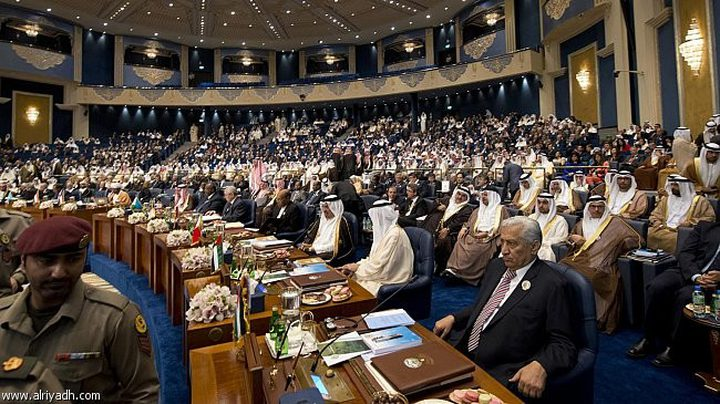انطلاق اعمال القمة العربية الاوروبية في شرم الشيخ