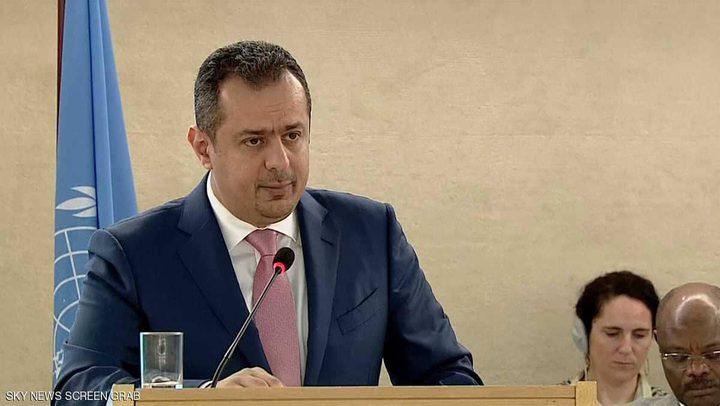 رئيس الحكومة الشرعية: إنهاء الانقلاب شرط تحقيق السلام باليمن