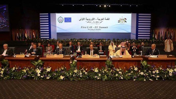 """القمة العربية الأوروبية تؤكد الالتزام بـ""""حل الدولتين"""""""