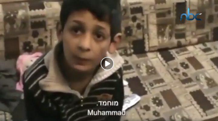 طفل فلسطيني نسي اسمه من شدة الخوف