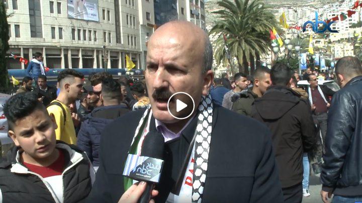 مسيرة دعم واسناد للرئيس محمود عباس في مدينة نابلس