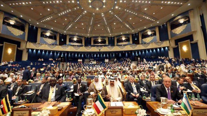 """قضية فلسطين تتصدر أعمال """"وزاري"""" التعاون الإسلامي"""
