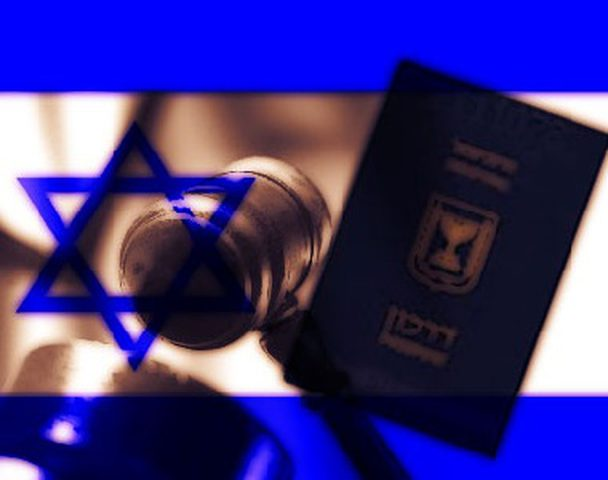اسرائيل تُقصر مدة الحصول على المواطنة لعام فقط