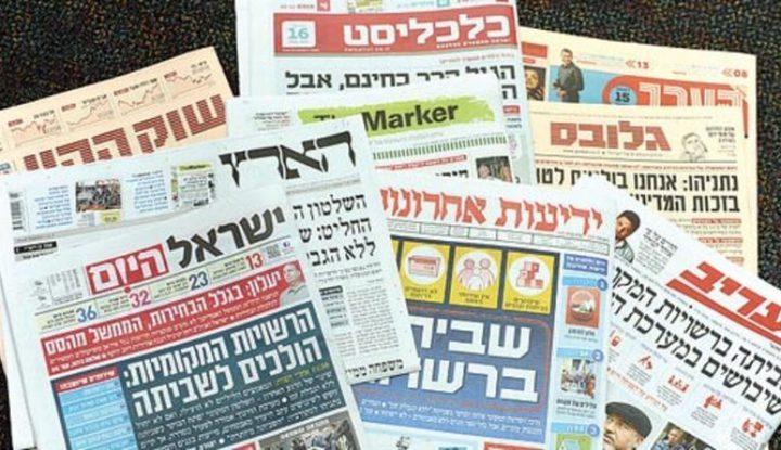 أبرز عناوين الصحف العبرية هذا الصباح