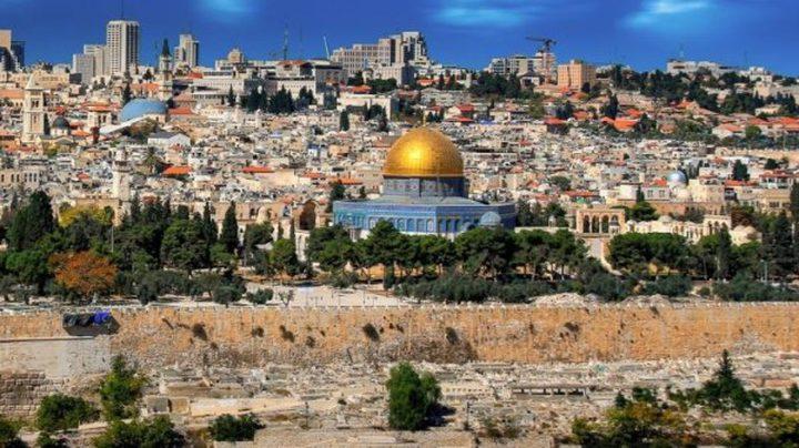الخارجية تطالب المجتمع الدولي تحمل مسؤولياته تجاه قرارات الاحتلال