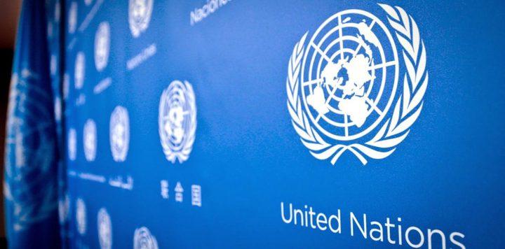 الأمم المتحدة تصل لمخازن أغذية تابعة لها في اليمن