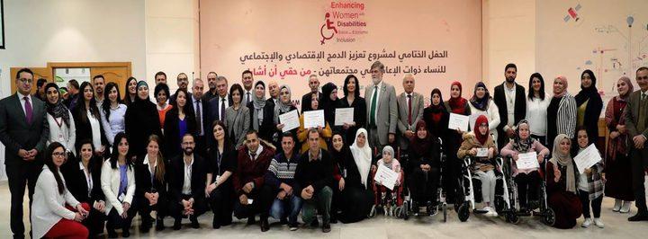 تكريم المشاركات في هاكاثون بنك فلسطين