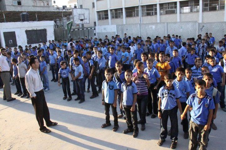 الحكومة تقرر تعطيل دوام مدارس فلسطين وتأخير حضور الموظفين غدا