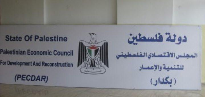 """""""بكدار"""" تدعم 30 ناديا في القدس بحوالي 500 ألف دولار"""