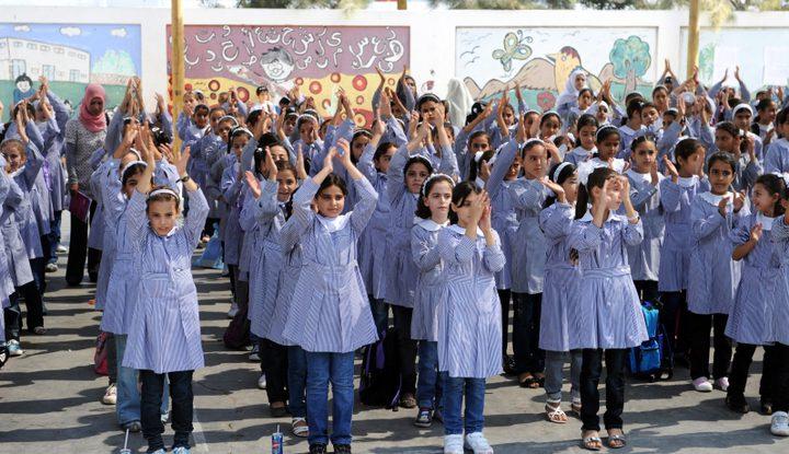 مدارس الأنروا :الدوام طبيعي غدا ولا تعليمات لتعطيل الدوام