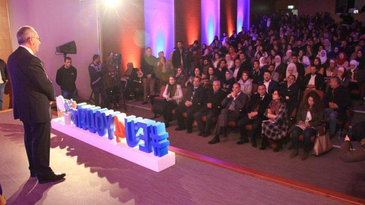 جامعة النجاح الوطنية تستضيف اليوم المفتوح حول الدراسة في أوروبا