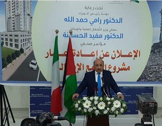 د.الحساينة يعلن عن إعادة اعمار برج المجمع الإيطالي في غزة