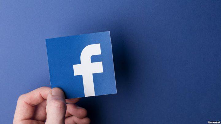 فيسبوك تحذف صفحة مفوضية الإعلام لحركة فتح