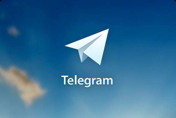 تطبيق تليجرام يطلق حزمة تحديثات جديدة